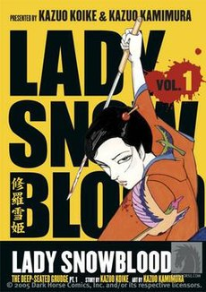 Lady Snowblood v1