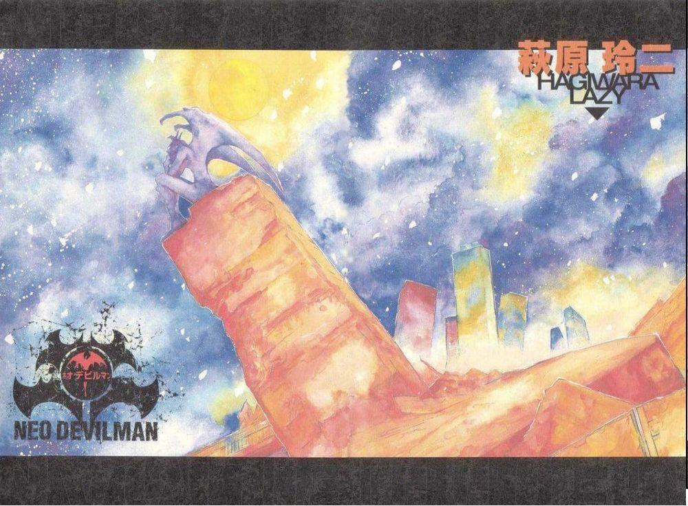 Neo Devilman Cover
