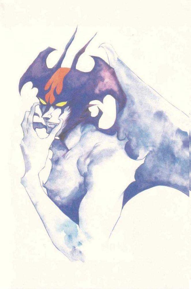 Neo Devilman