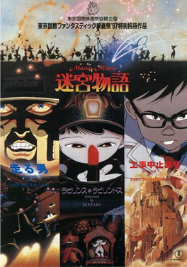 Neo Tokyo Cover