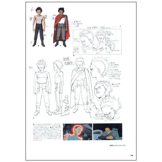 Akira Animation Archives1