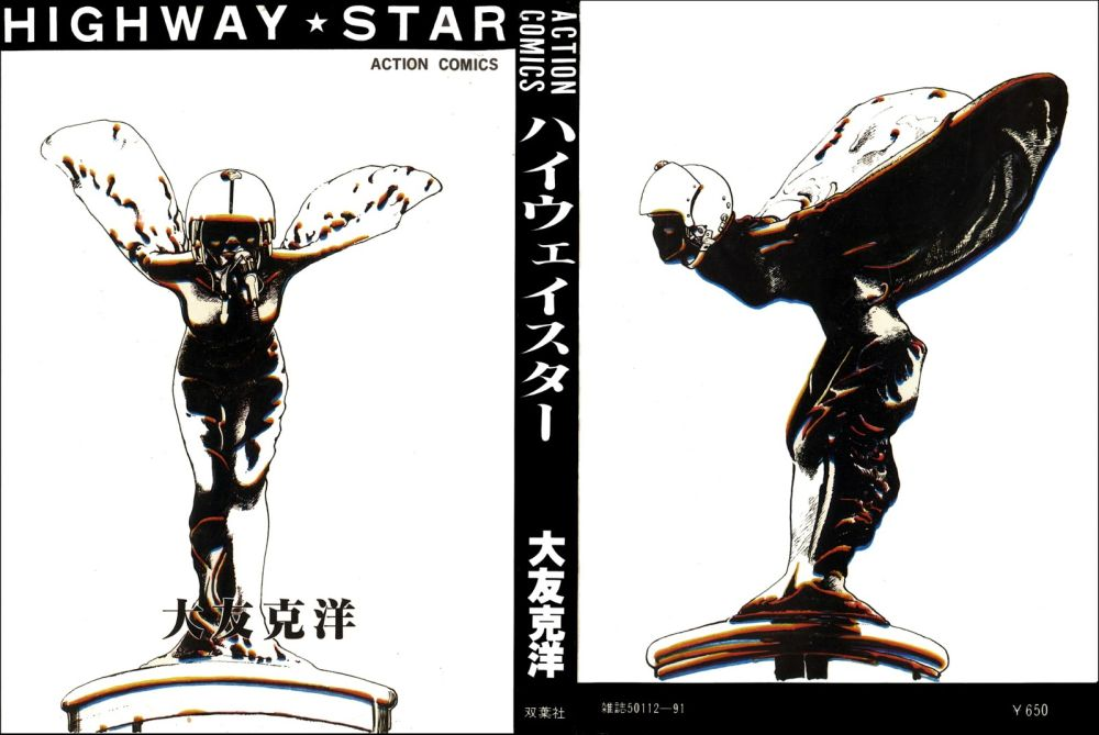Highway-Star-Cover
