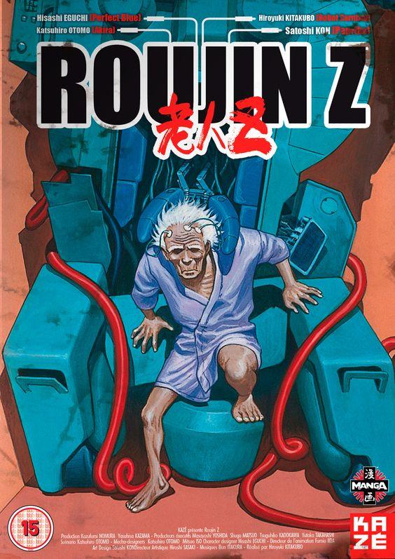 Roujin Z Cover