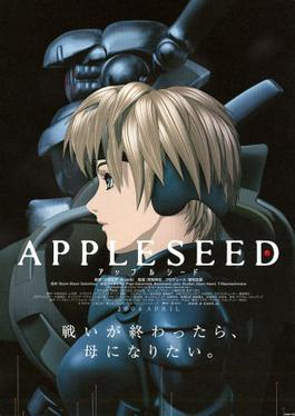 Appleseed-2004-poster