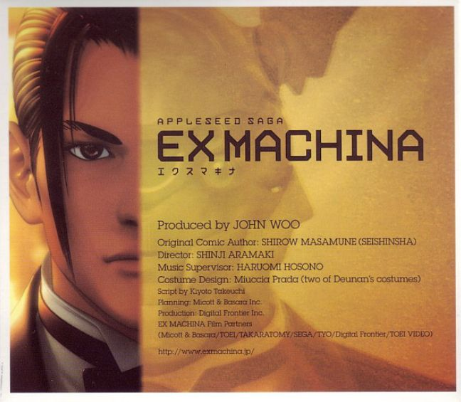 Appleseed Ex Machina Soundtrack