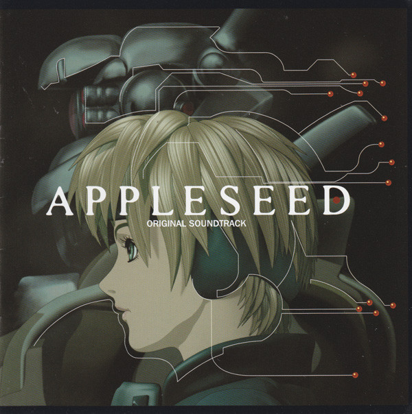 Appleseed Original Soundtrack Cover