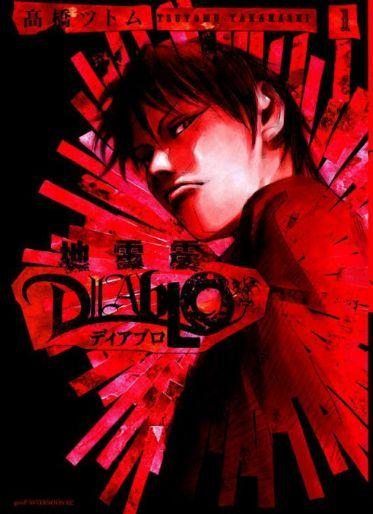 Jiraishin Diablo Cover