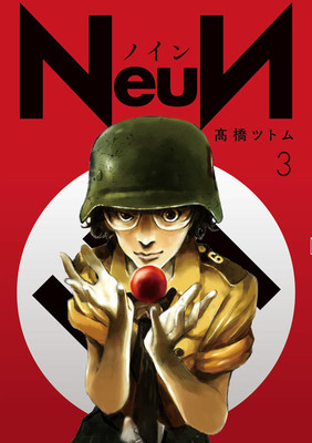 Neun Cover