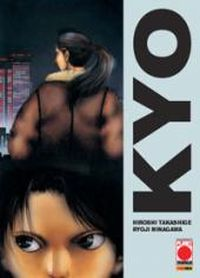 Kyo Cover