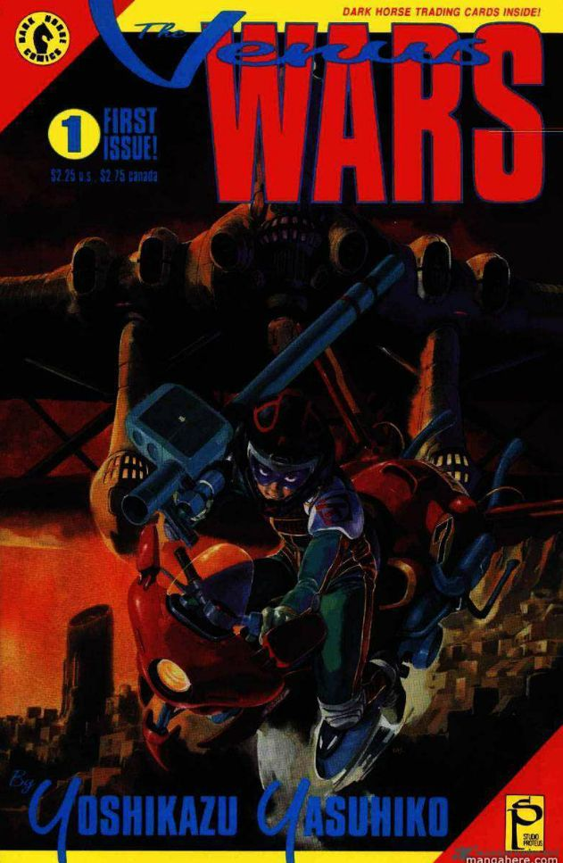 Venus Wars Cover