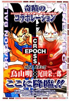 Cover Cross Epoch
