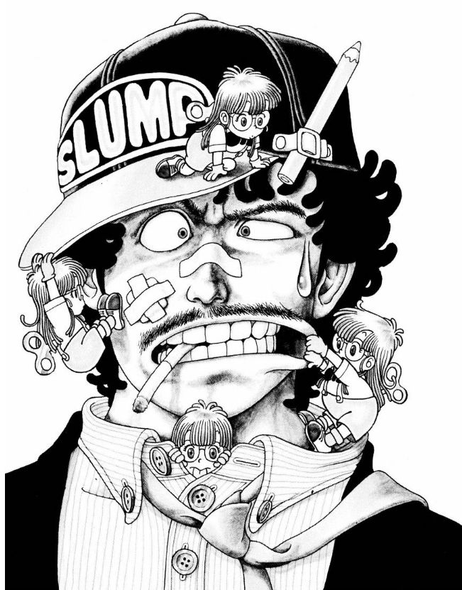 Dr. Slump Screenshot