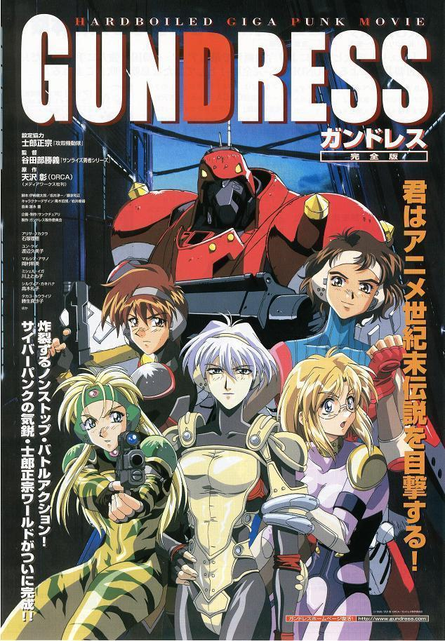 Gundress Cover