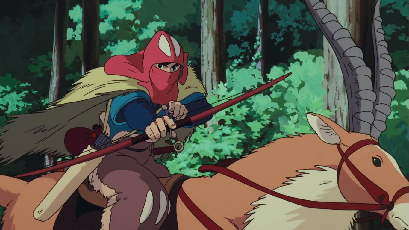 Prinzessin Mononoke Screenshot