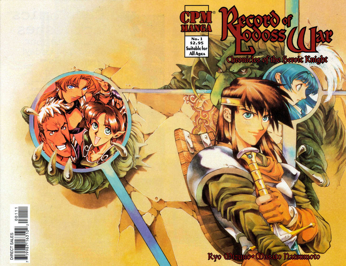 Record of Lodoss War - Die Chroniken von Flaim Cover