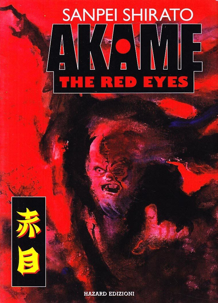 Akame Red Eyes Cover