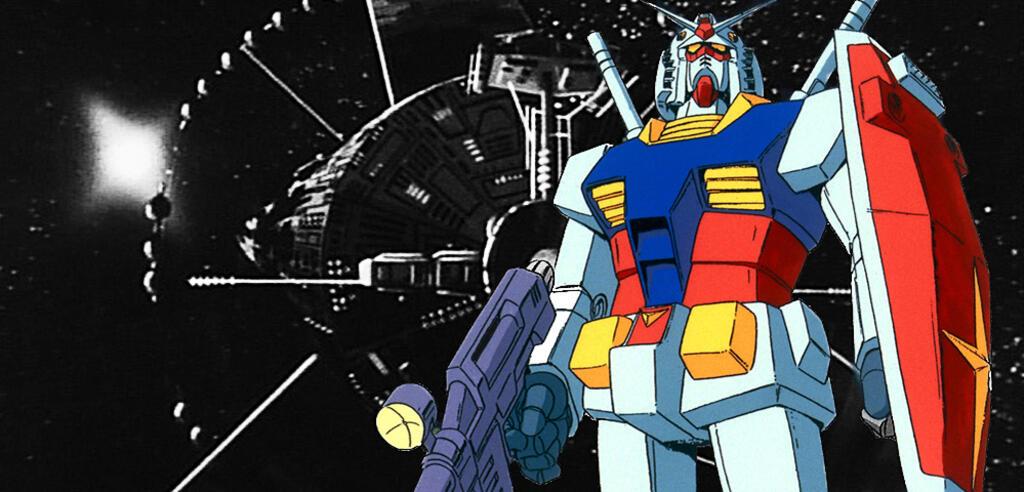 Gundam Cover