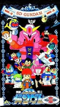 Mobile Suit Gundam SD III